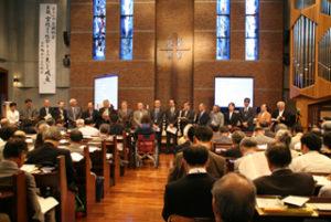JELC Church Convention
