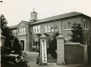 Seminary(Tokyo)